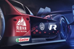volkswagen_id-r_cina_electric_motor_news_01
