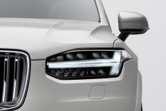 The New Volvo XC90 Inscription T8 Twin Engine in Birch Light Metallic