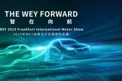 wey_iaa_electric_motor_news_01