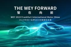 wey_iaa_electric_motor_news_02