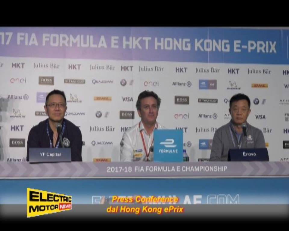 press_conference_annuncio_agag_electric_motor_news