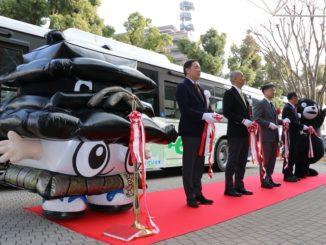 Kumamoto Bus elettrici