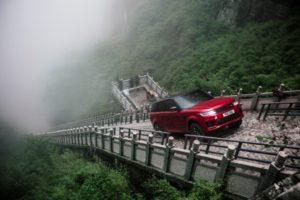 Ho Pin Tung Range Rover