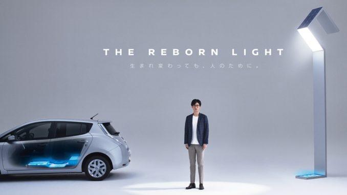 Nissan Namie