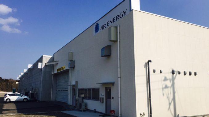 Nissan, Sumitomo e 4R