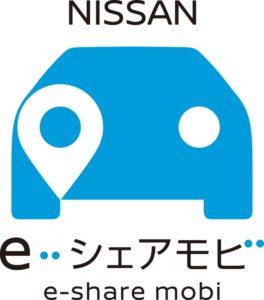 Nissan e Kohnan Shoji