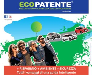 Citroen Ecopatente