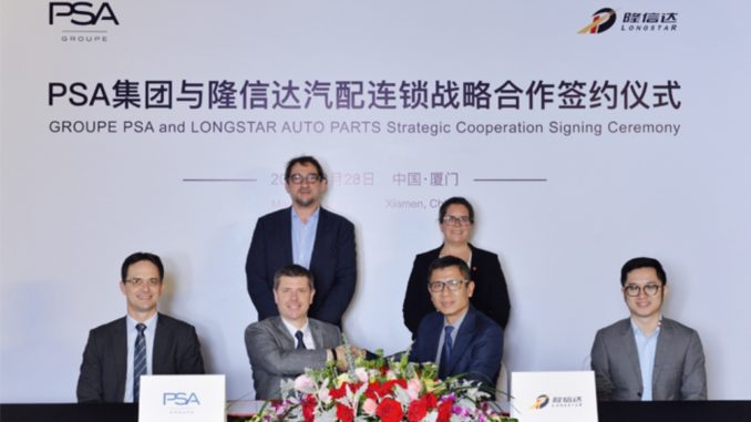 Groupe PSA Longstar