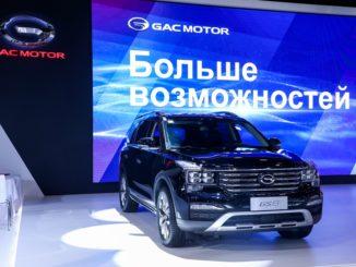 GAC Motor Russia