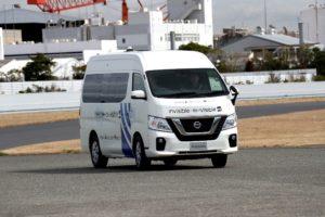 Nissan e DICOMO