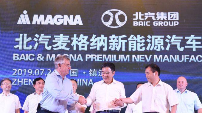 Magna joint venture China