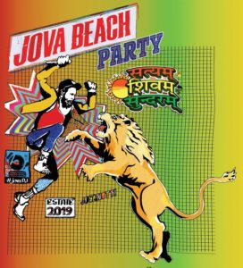 Jova Beach Party Peugeot e-208