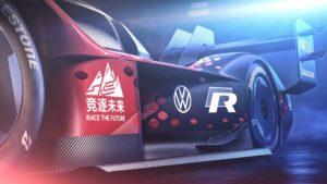 Volkswagen ID. R Tianmen Shan Big Gate Road