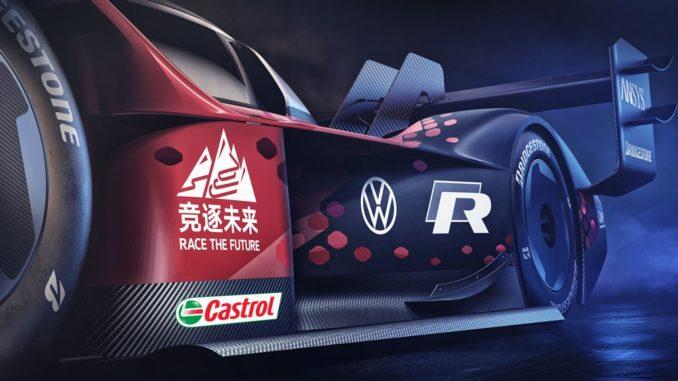 """Volkswagen """"Heaven's Gate"""" Cina"""