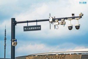 Human Horizons Shanghai