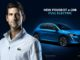 Peugeot e-208 Novak Djokovic