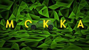 nuovo Opel Mokka elettrico
