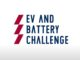 """Hyundai, Kia e LG Chem lanciano """"EV & Battery Challenge"""""""
