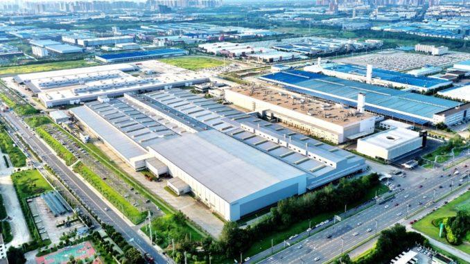 Volvo Chengdu