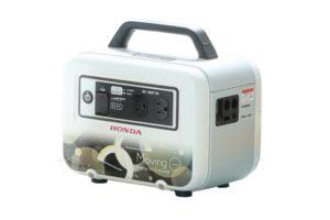 stazione mobile di energia Toyota e Honda