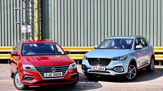 Nuove auto elettrificate della gamma MG Motor