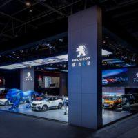 peugeot_salone_pechino_2020_electric_motor_news_2