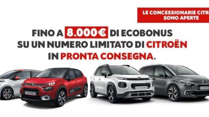Fino a 8mila Euro di Ecobonus Citroën in pronta consegna