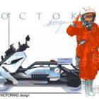 bmw_motorrad_definition_ce_04_electric_motor_news_39