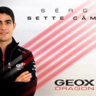 dragon_sette_camara_electric_motor_news_01