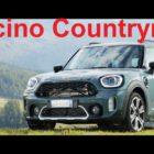 4_mini_countryman – Copia