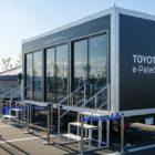 toyota_e-pallette_electric_motor_news_17