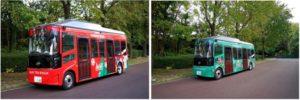 Primo lotto di eBus BYD per operare presso il parco a tema Huis Ten Bosch di Nagasaki