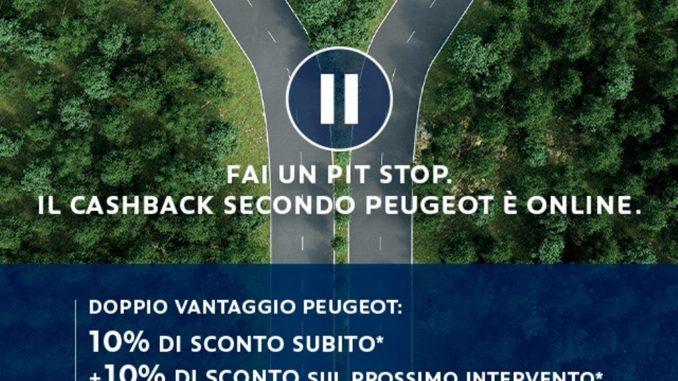 Introdotti da Peugeot i pezzi di ricambi provenienti dall'economia circolare