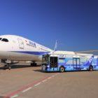 byd_ana_haneda_airport_electric_motor_news_01