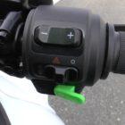 miriam_scooter_niu_trezzo_electric_motor_news_13
