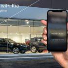 app_kia_service_electric_motor_news_01