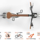 avial_commuter_e_bike_electric_motor_news_4