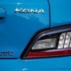 nuova_hyundai_kona_electric_motor_news_4