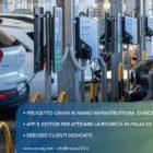 roche_evway_electric_motor_news_01