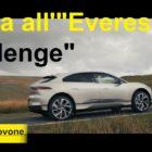 2_jaguar_everesting_auri – Copia