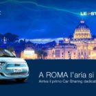 leasysgo_roma_electric_motor_news_01