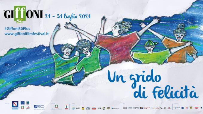 DS 9 E-Tense protagonista del Giffoni Film Festival
