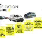 opel_electrification_electric_motor_news_02