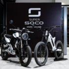 stealth_vmoto_soco_electric_motor_news_01