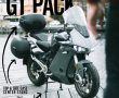 zero_srs_gt_pack_electric_motor_news_02